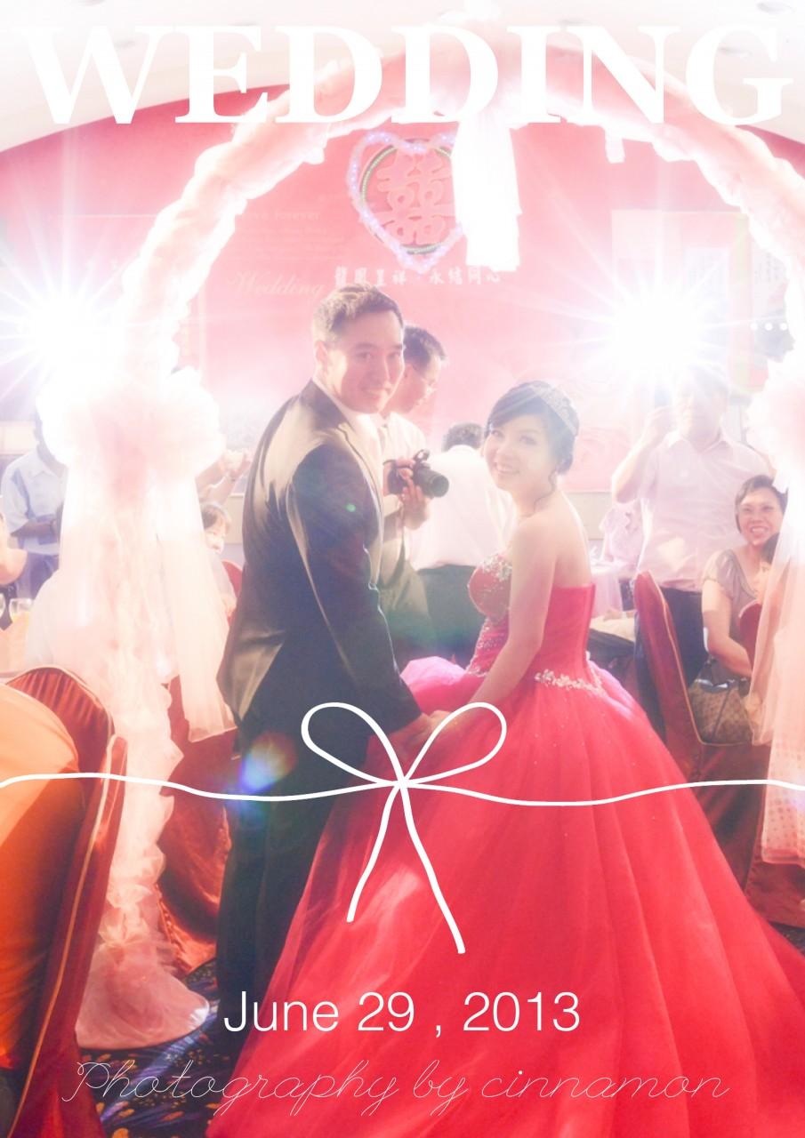啟瑞&鈺珮Wedding
